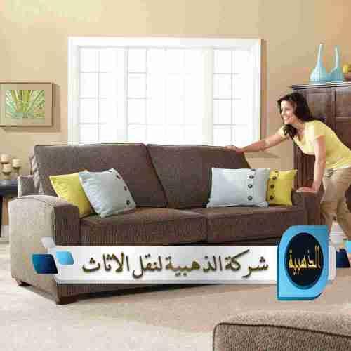 شركات نقل الاثاث بالقاهرة